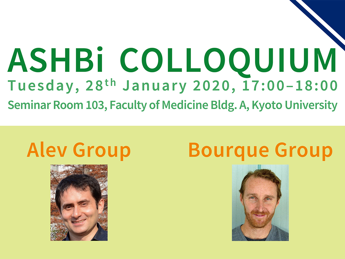 The 6th ASHBi Colloquium on January 28th, 2020
