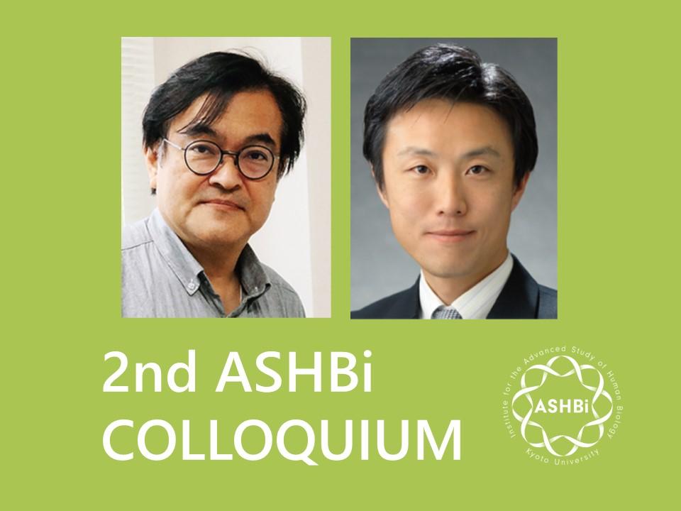 第2回 ASHBi Colloquium (伊佐グループ、平岡グループ)