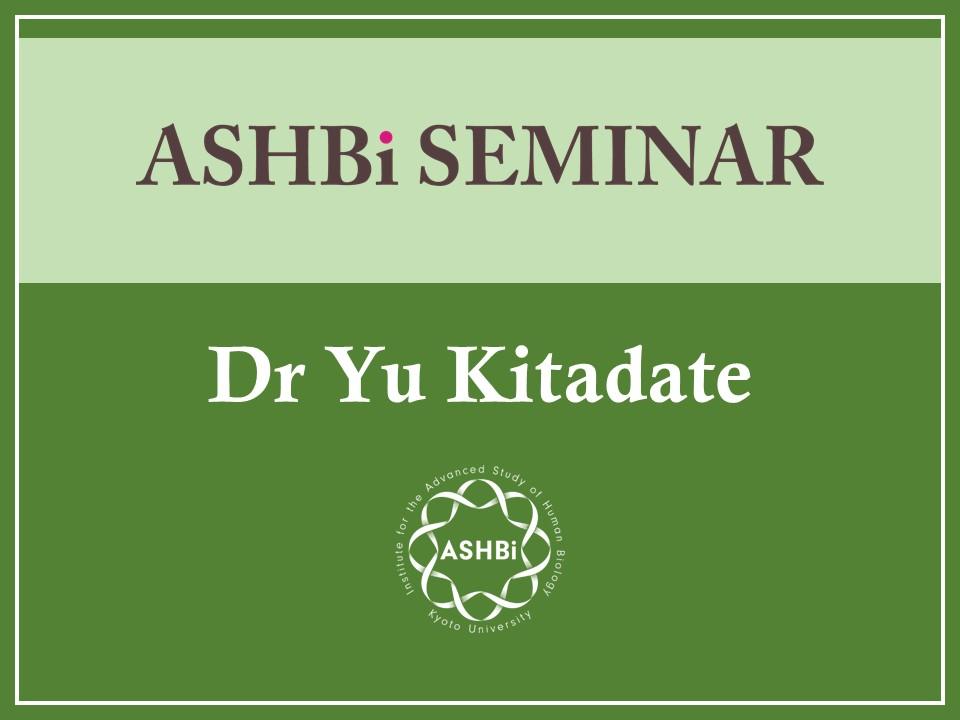 ASHBi Seminar(北舘 祐 博士)