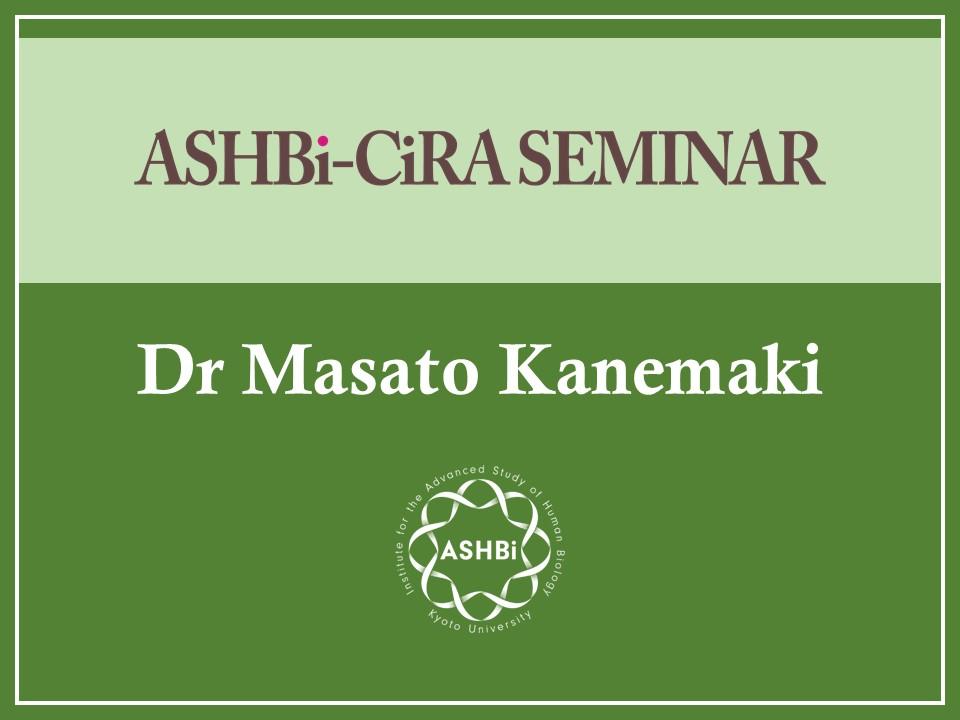 ASHBi-CiRA Seminar(鐘巻 将人 博士)