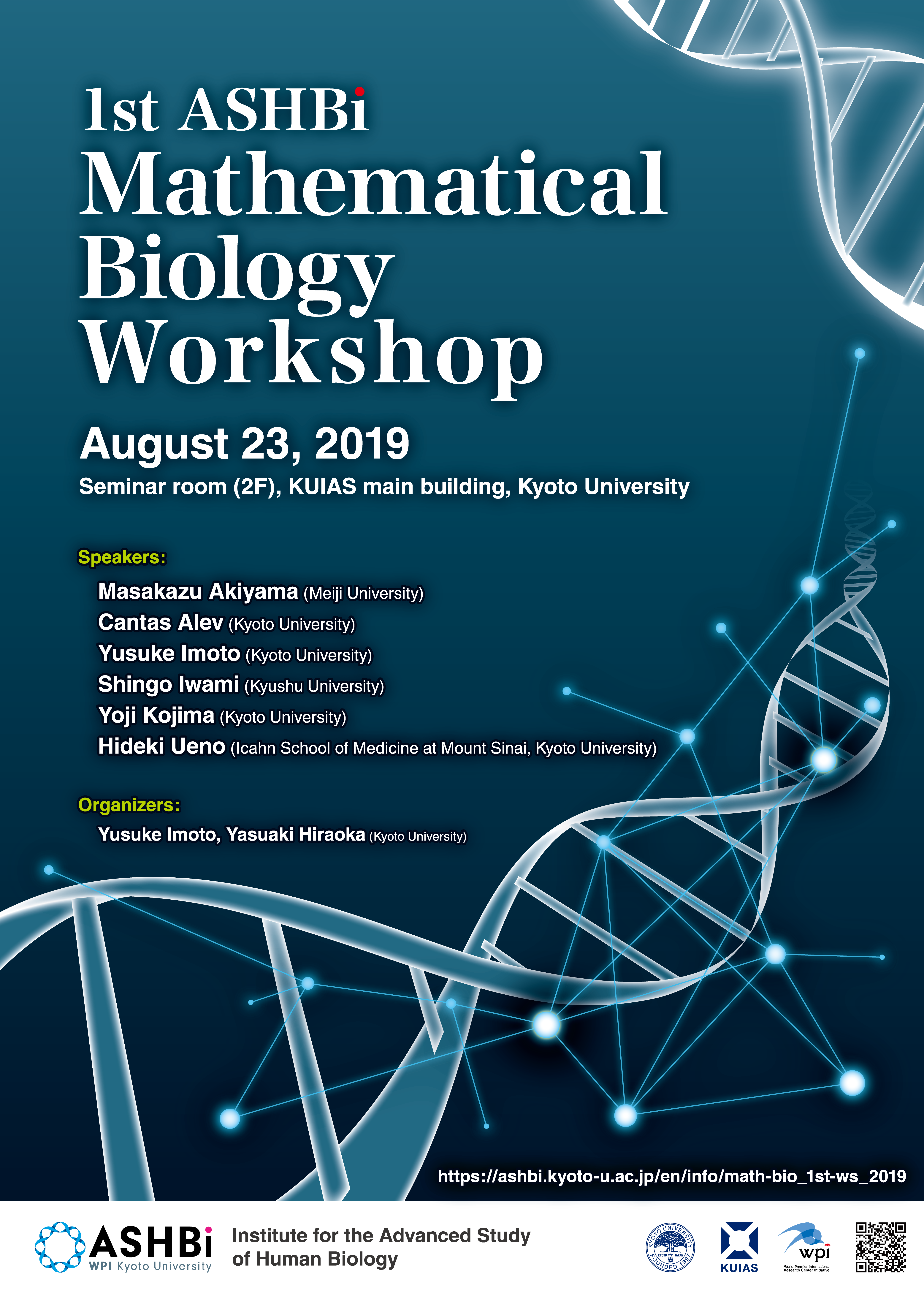 ASHBi数理生物研究集会