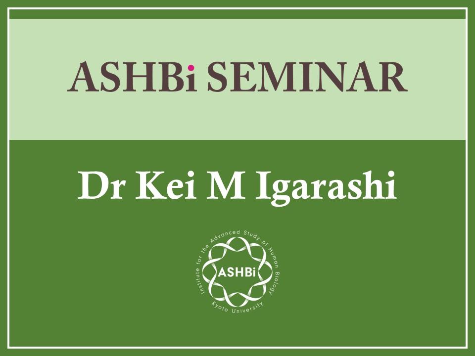 ASHBi Seminar(五十嵐 啓 博士)