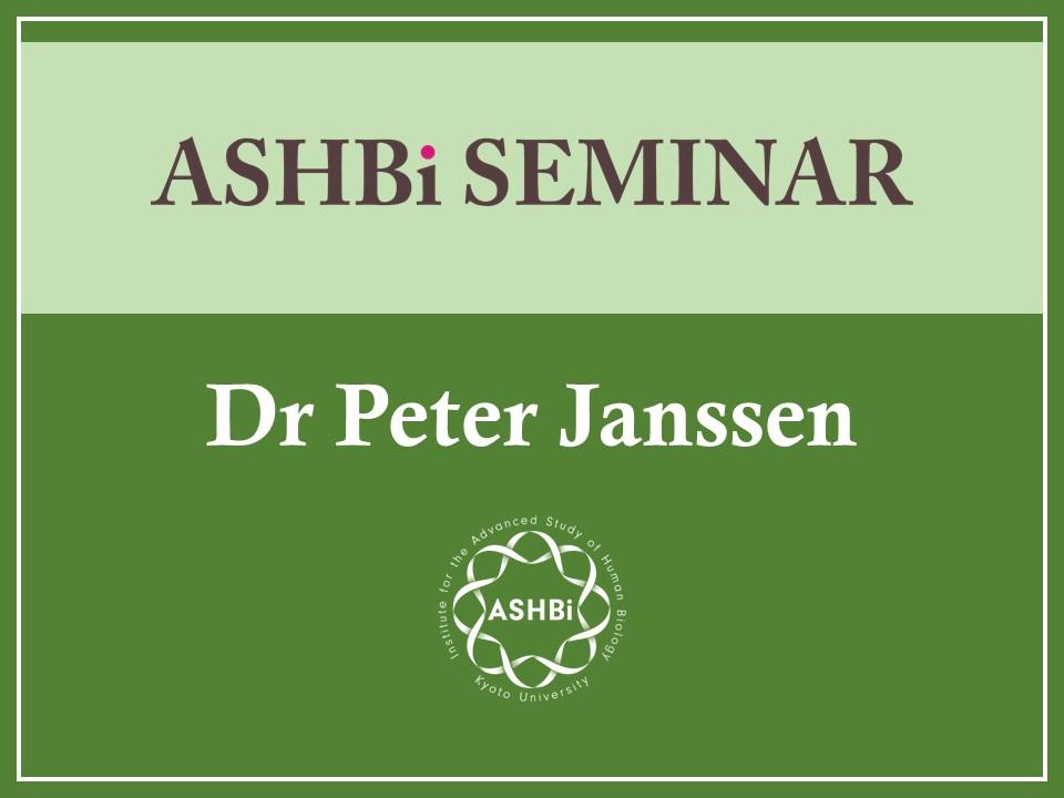 ASHBi Seminar(Peter Janssen 博士)