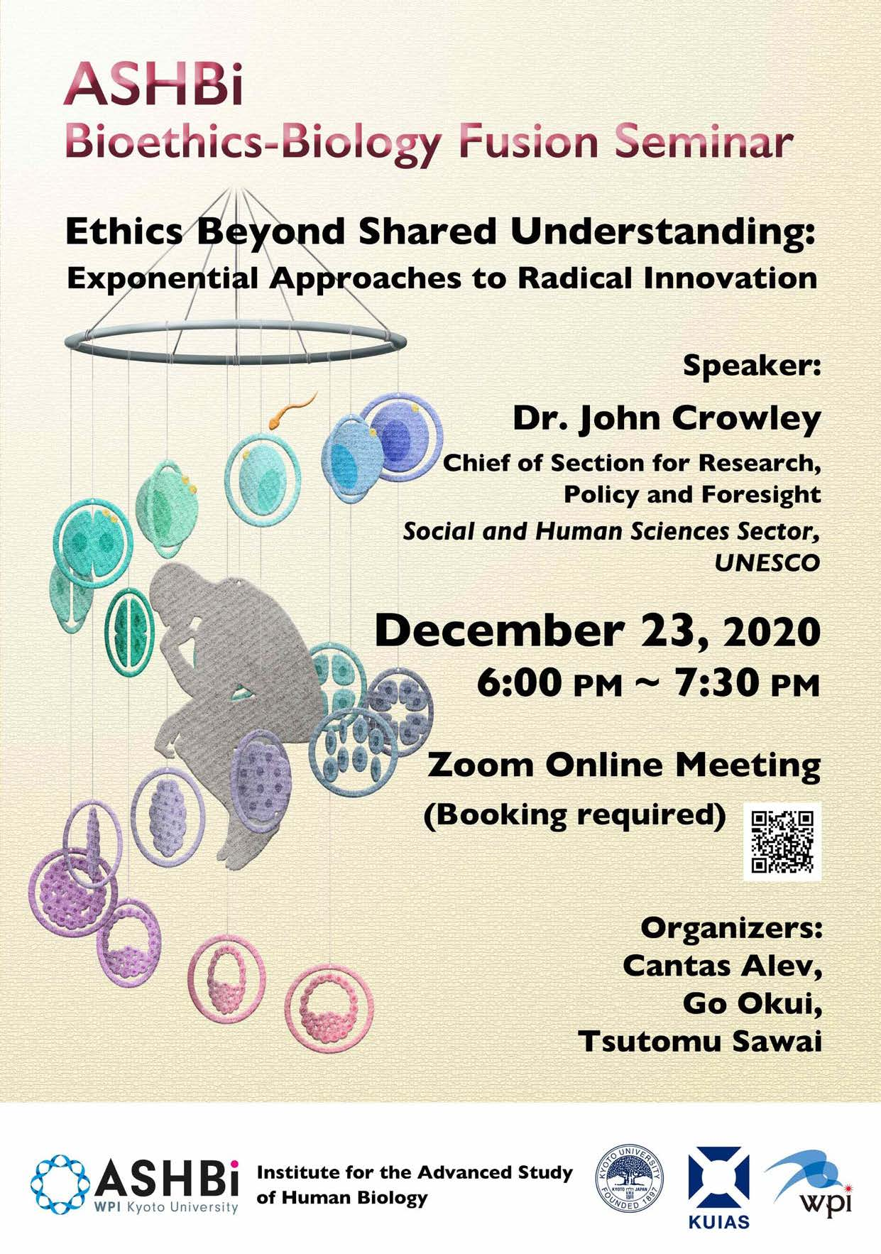 ASHBi Bioethics–Biology Fusion  Seminar (John Crowley博士)
