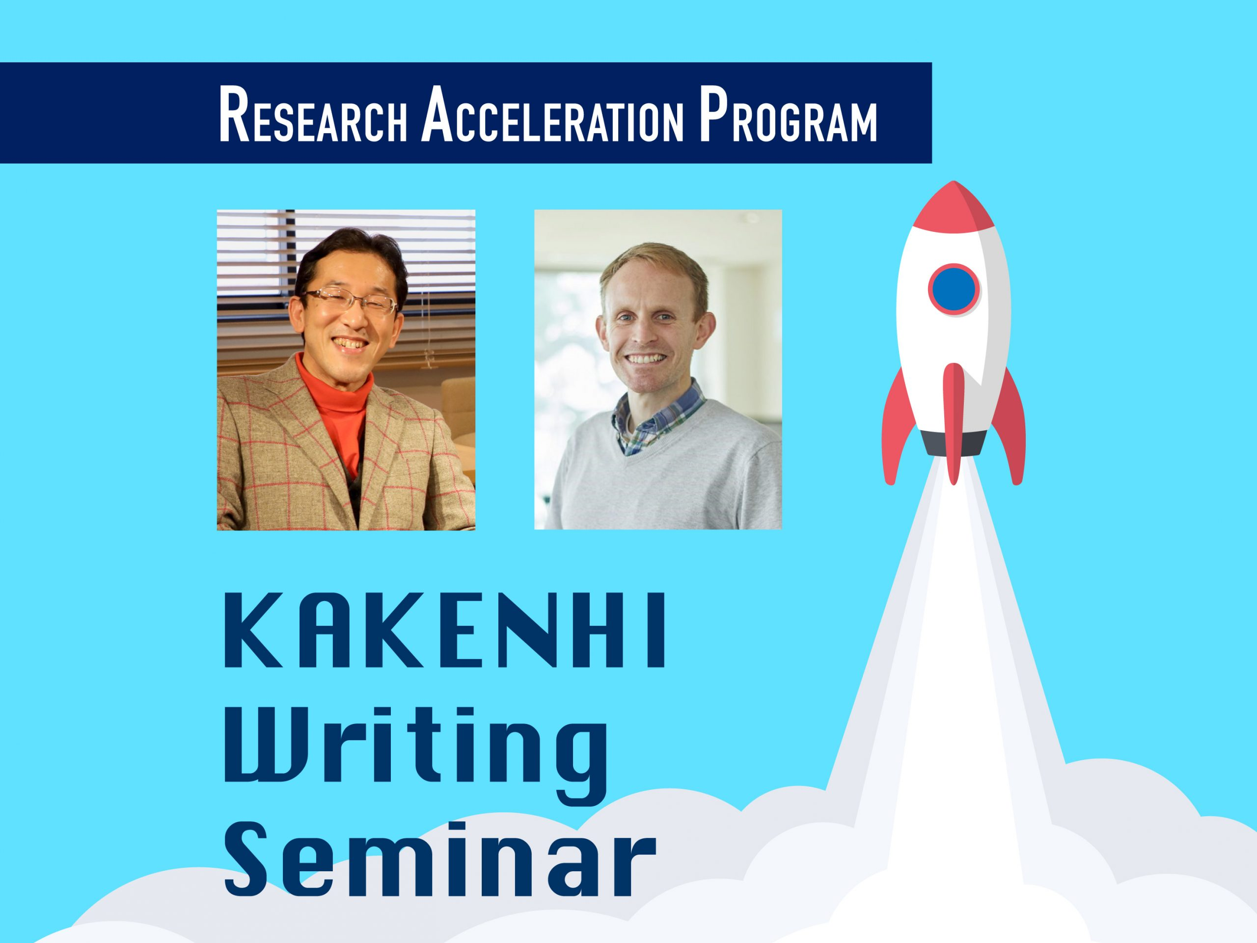 KAKENHI WRITING SEMINAR Telling your research story effectively