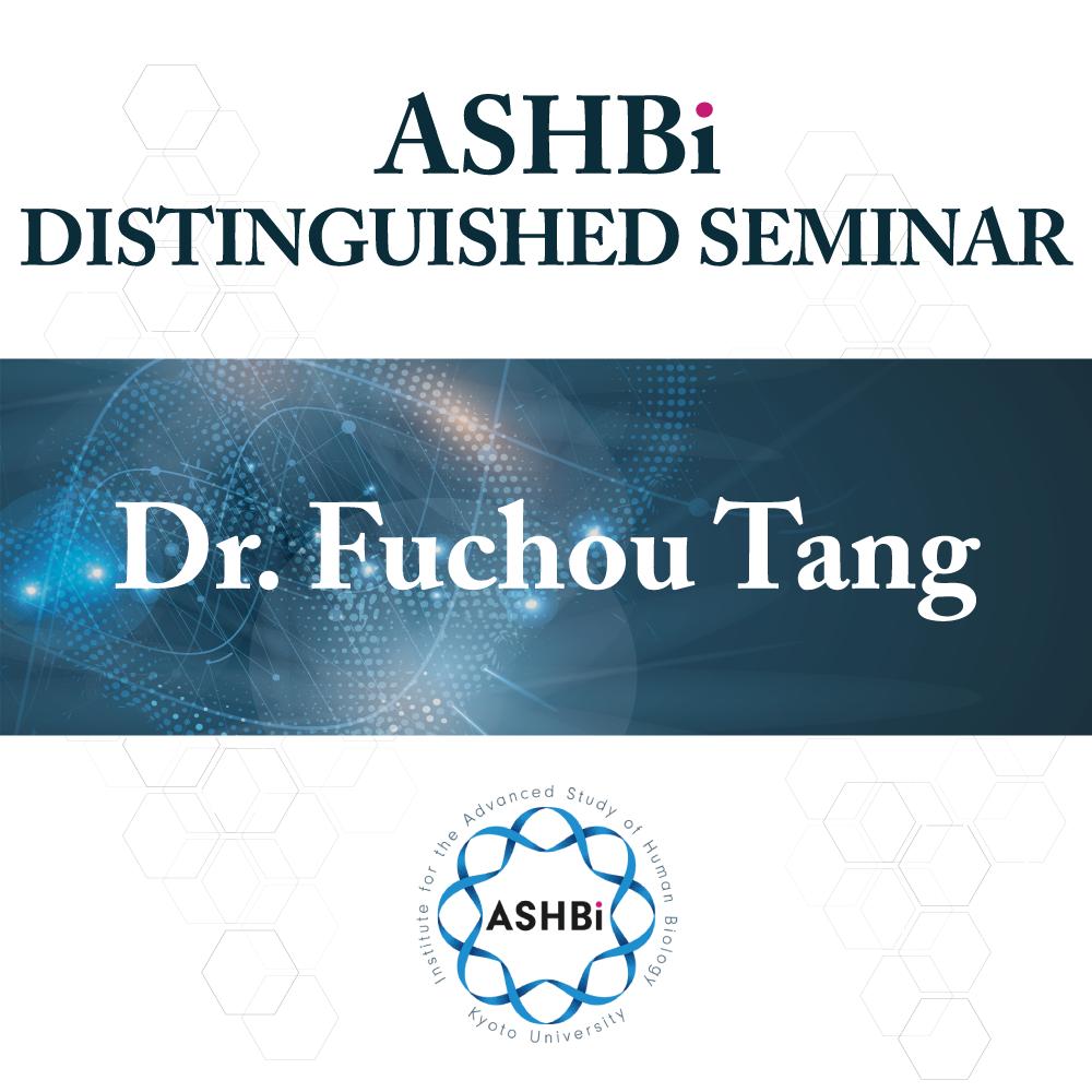 ASHBi Distinguished Seminar (Fuchou Tang 博士)