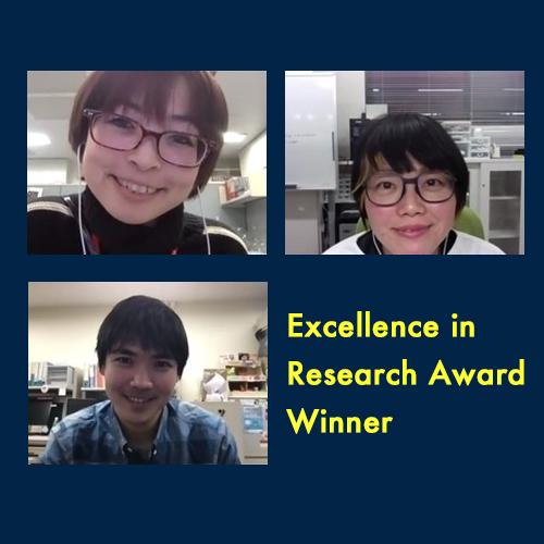 若手研究者3名がASHBi Retreat 2021でExcellence in Research Awardを受賞