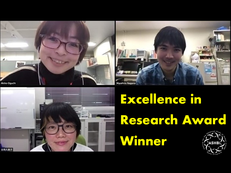 若手研究者3名がASHBi Retreat 2021でExcellence in Research Awardを受賞