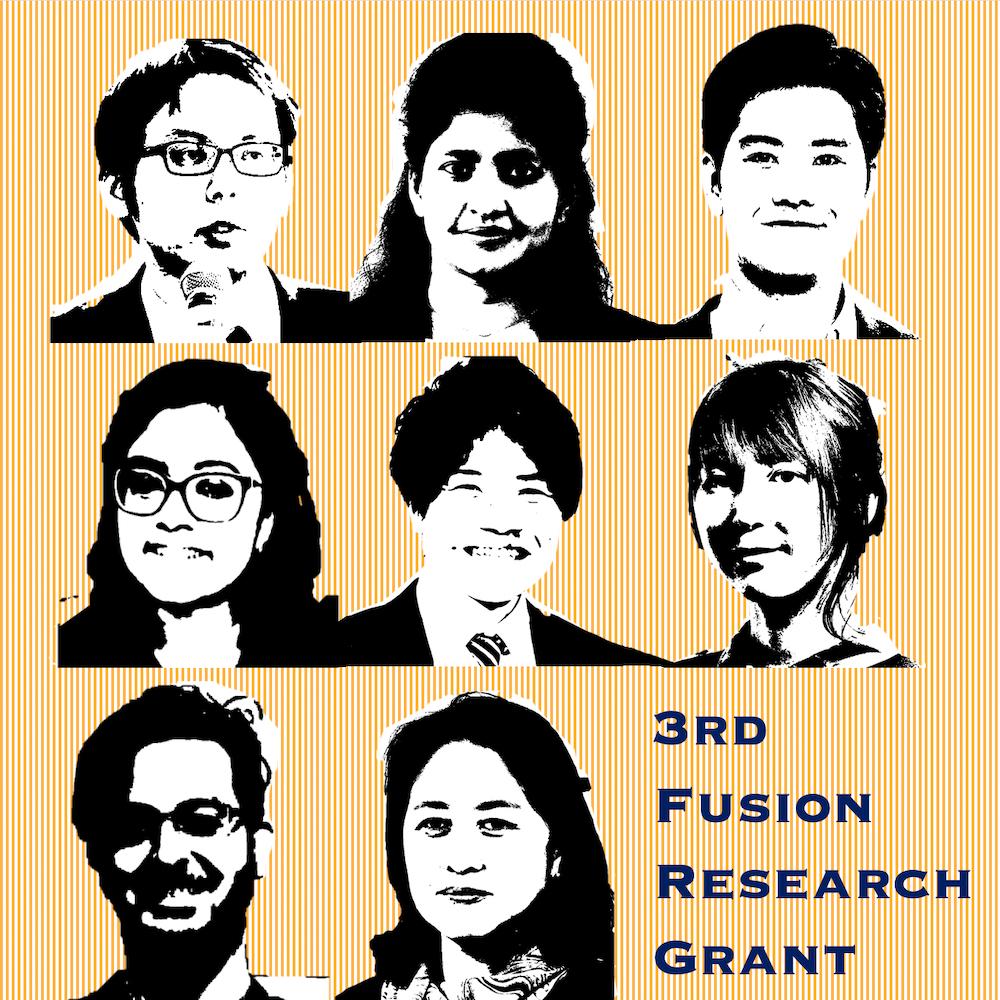 2021年度のFusion Research Grantに8研究グループが採択されました