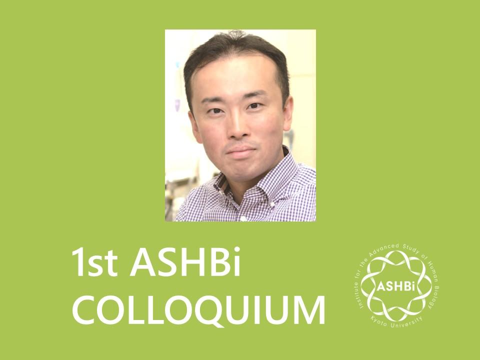 1st ASHBi Colloquium