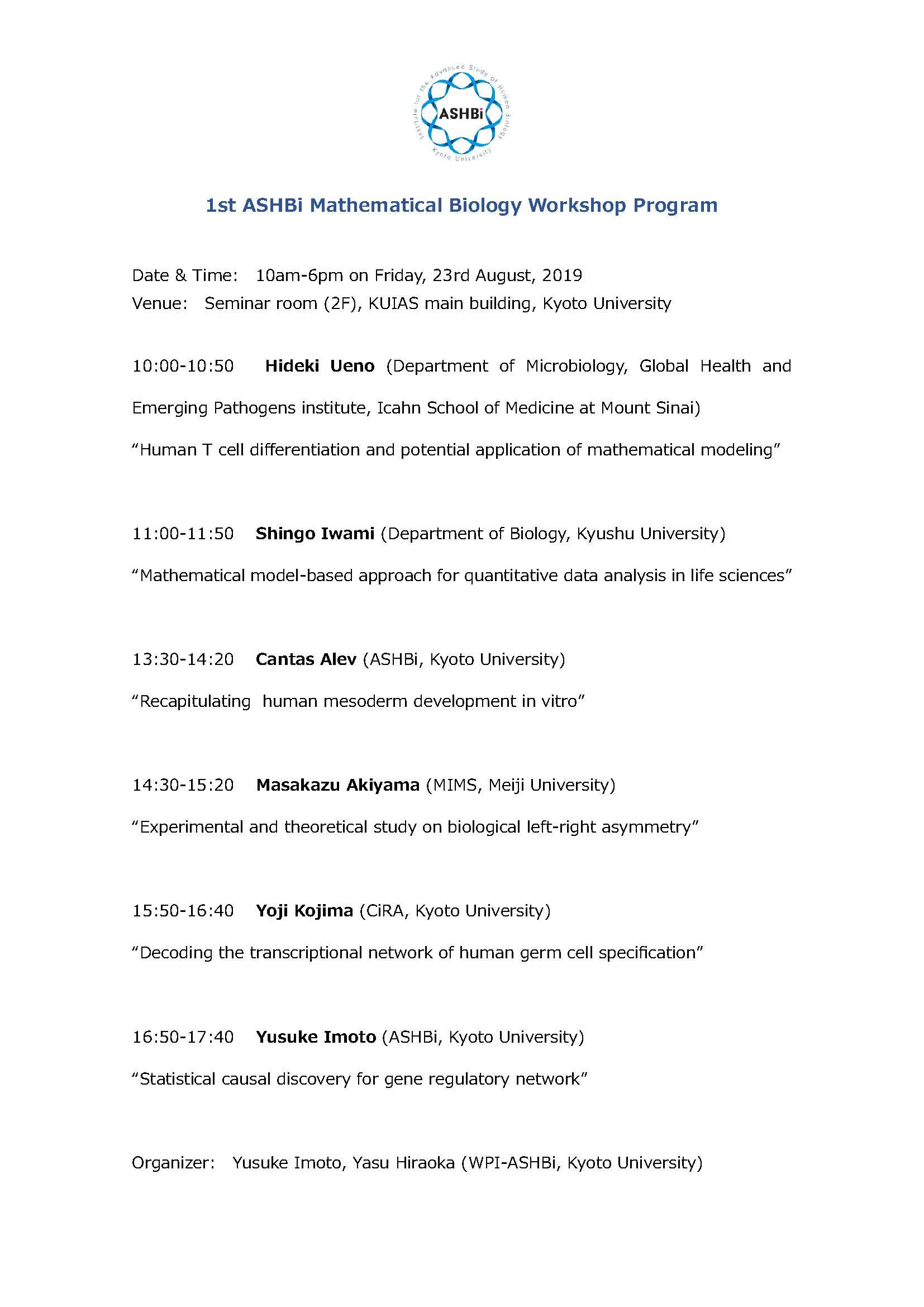 Program of 1st ASHBi Mathematical Biology Workshop