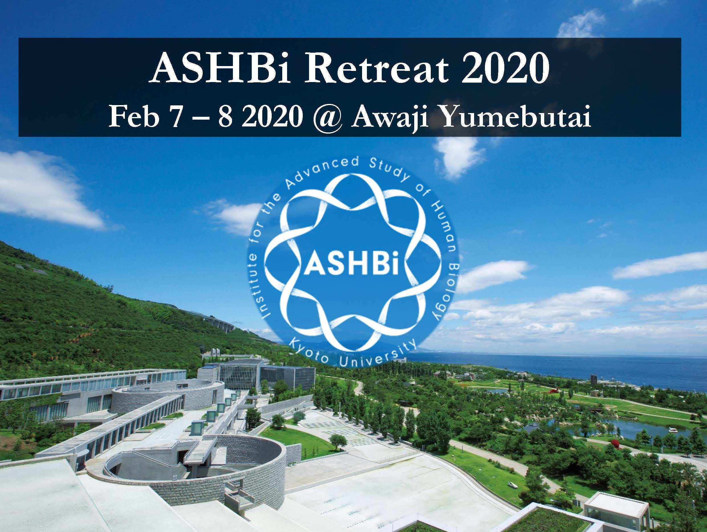 ASHBi Retreat 2020