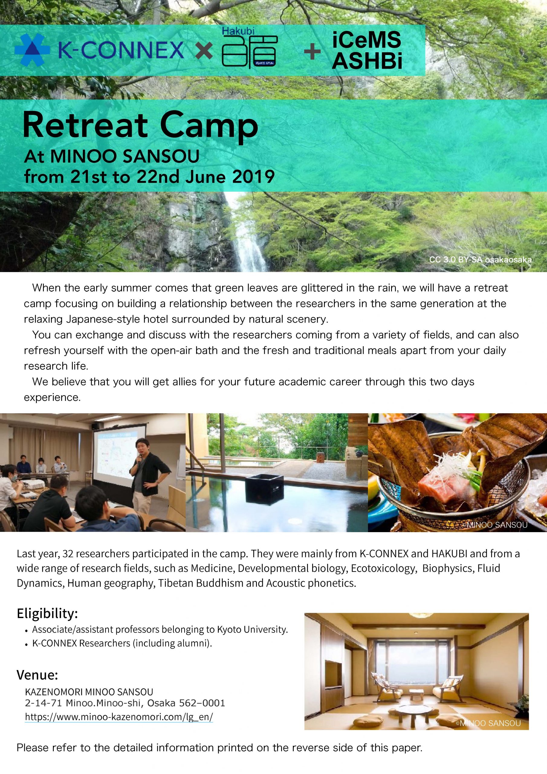 Retreat Camp for Young Researchers