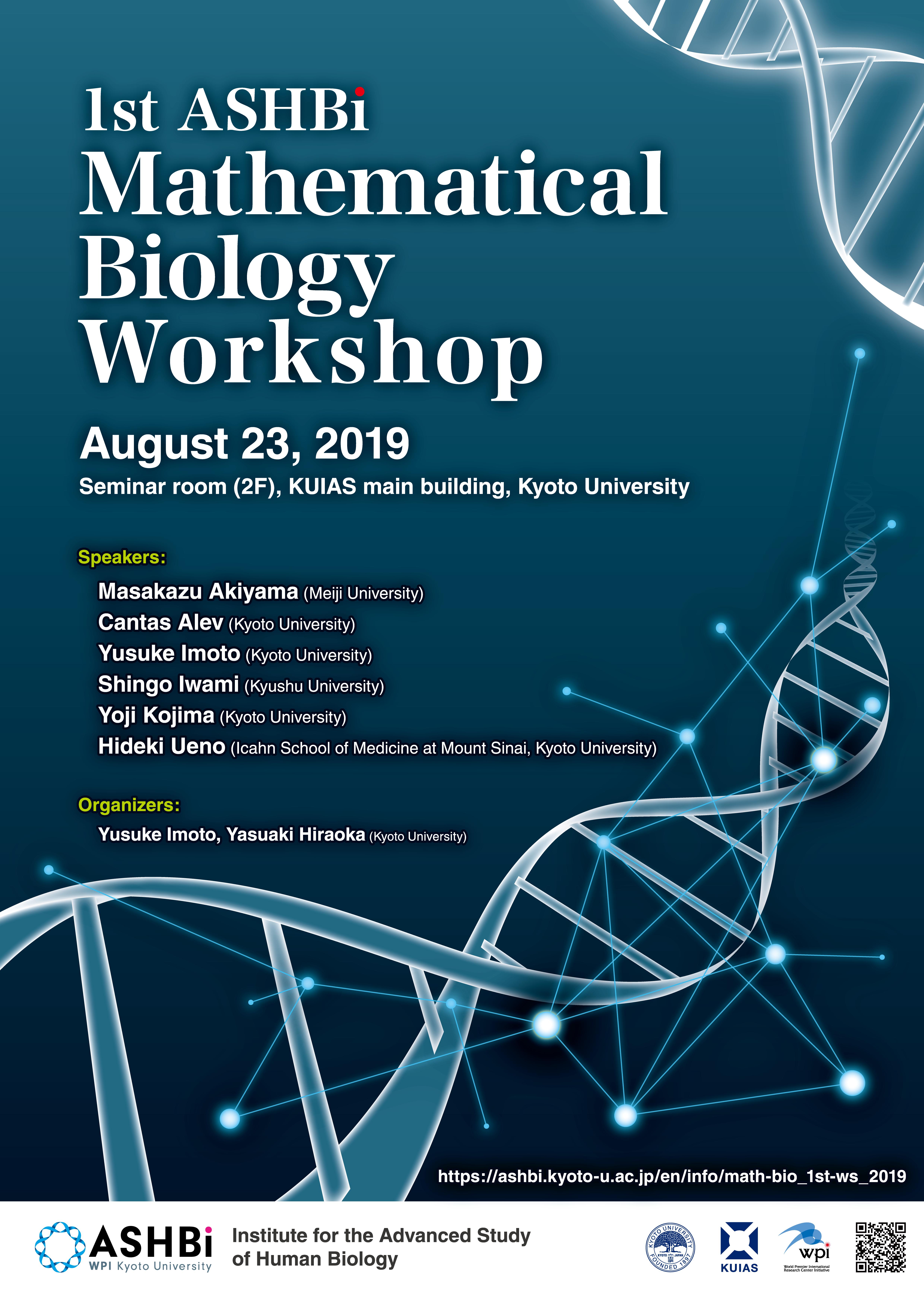 ASHBi Mathematical Biology Workshop