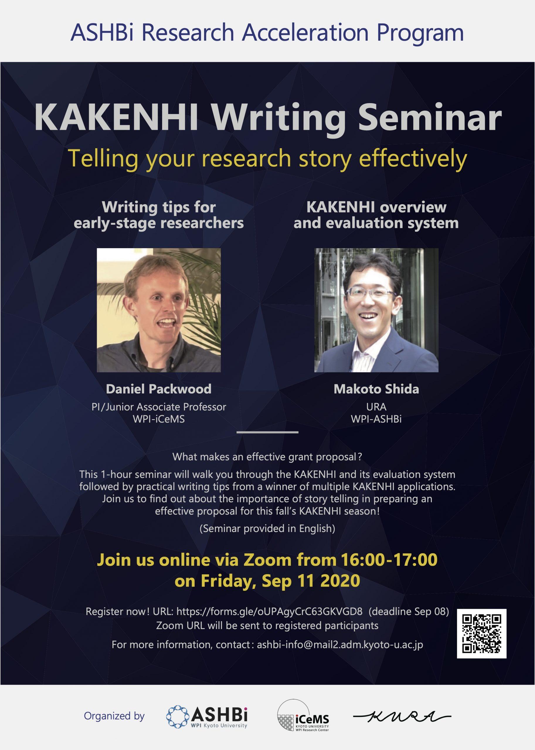 KAKENHI Writing Seminar 2020
