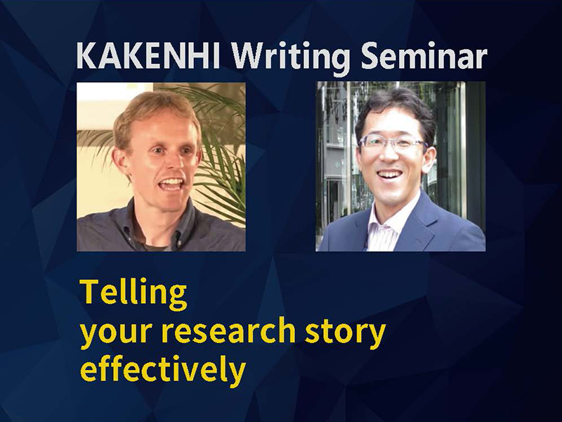 KAKENHI Writing Seminar: Telling your research story effectively