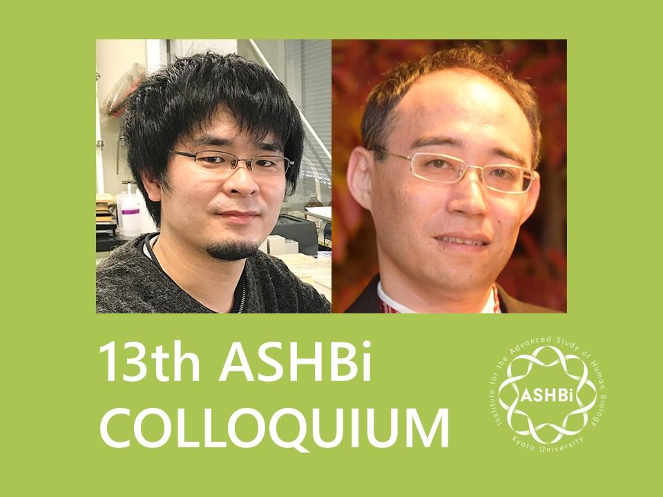 13th ASHBi Colloquium
