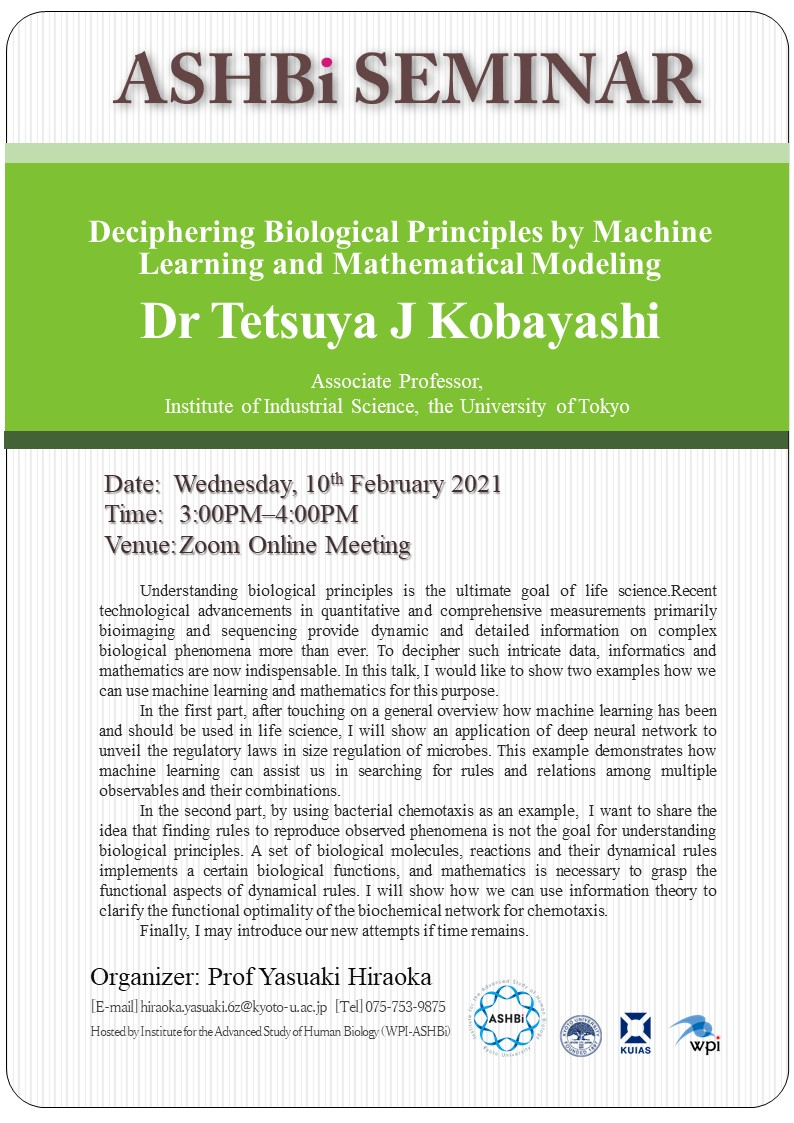 ASHBi Seminar (DrTetsuyaJKobayashi)