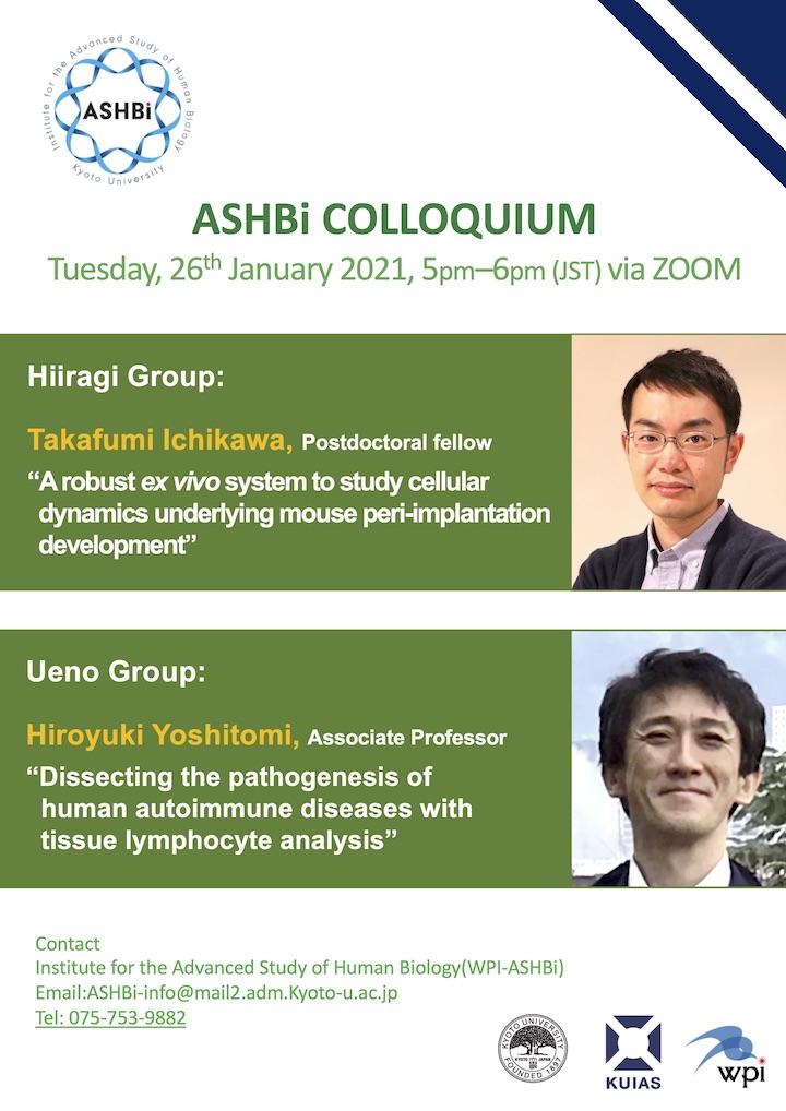 14th ASHBi Colloquium (Hiiragi Group and Ueno Group)