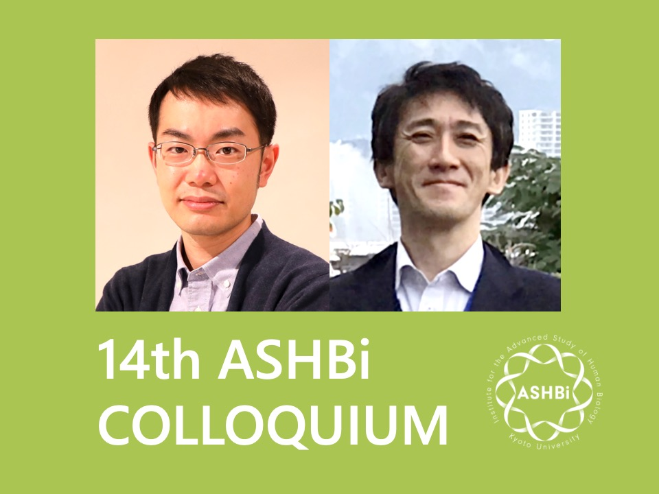 14th ASHBi Colloquium (Hiiragi Group and Ueno Group)