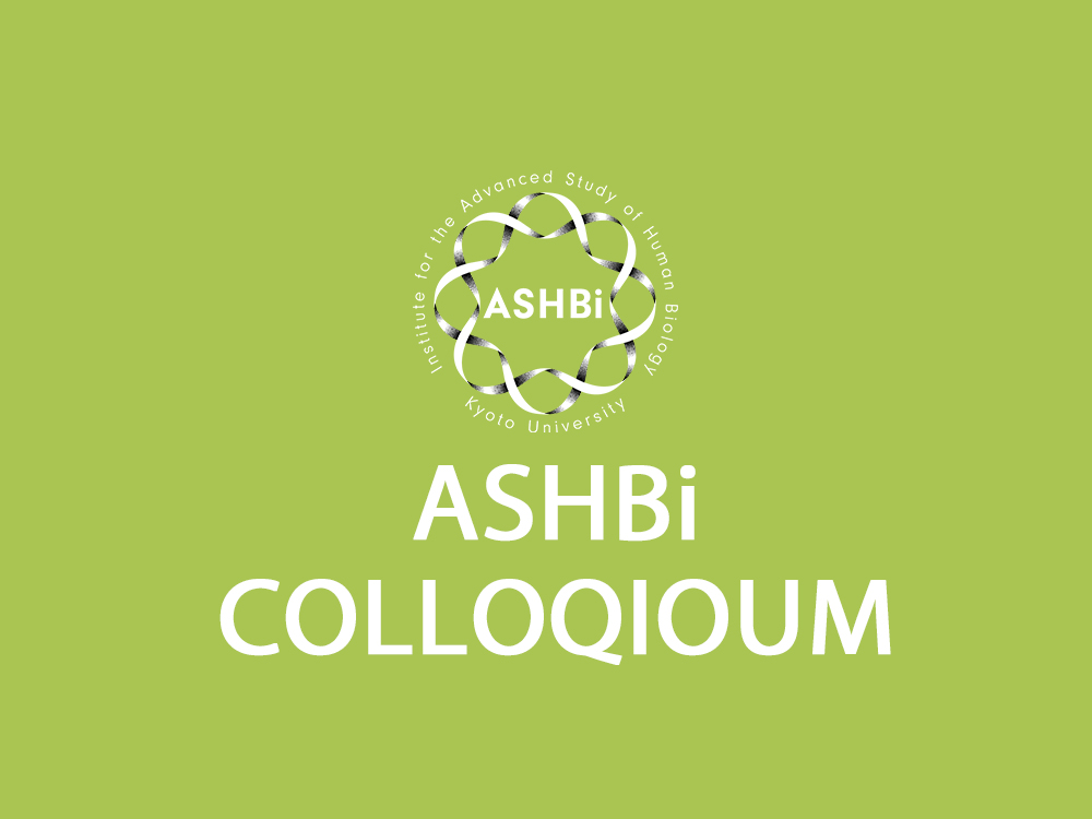 FY2021 ASHBi Colloquium dates have been confirmed
