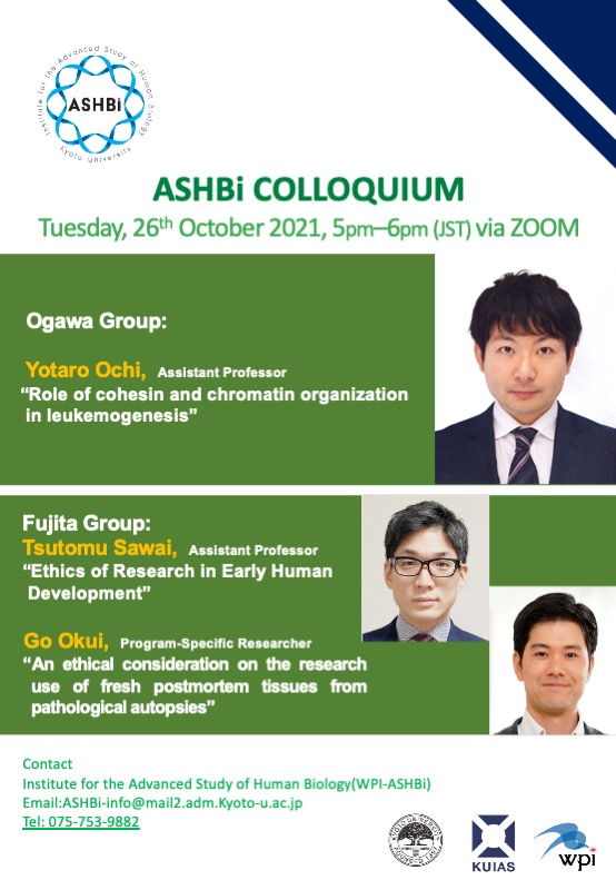 20th ASHBi Colloquium (Ogawa Group and Fujita Group)
