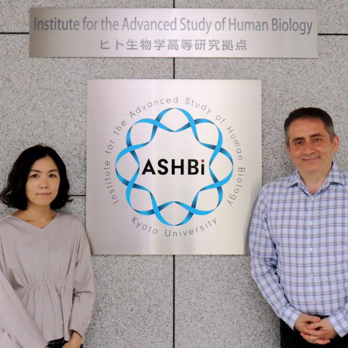 ASHBi covered at Kyoto U PR website