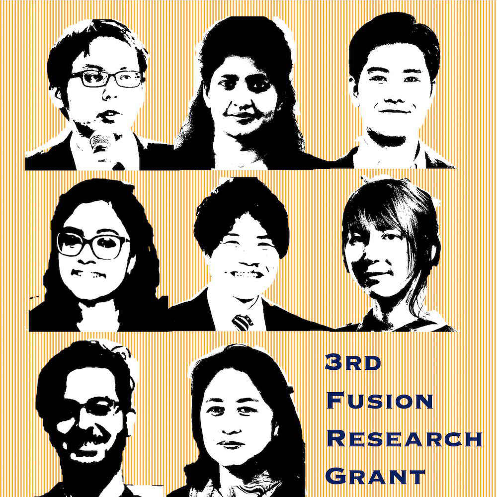 8 groups were selected for the FY2021 ASHBi Fusion Research Grant